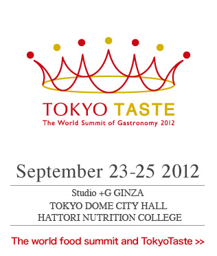 <p>TOKYO TASTE 2012.9.22-9.24「The World Summit of Gastronomy 2012 TOKYO TASTE is a celebration of the chefs and food industry.」</p>